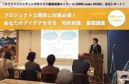 chizai_blog