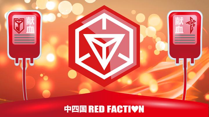 「Red Faction 中四国」タオルを作り、献血を推進したい!