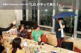ligdango_top