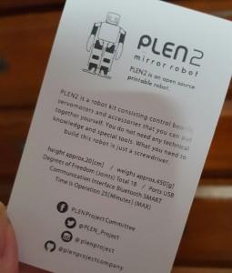 PLEN Projectの名刺の裏には、英語で製品情報が記載されています。